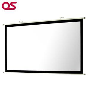 【壁掛け】 100インチ 掛図 スクリーン (マスク付き) プロジェクタースクリーン OS オーエス SMH-100HM|ehome