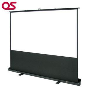 OS 100インチ 自立型 プロジェクタースクリーン (マスク付) /パンタグラフ方式 オーエス SMS-100HM-P1|ehome