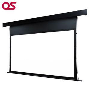 4K対応・OS オーエス 140型 サイドテンション 電動スクリーン STP-140HM-MRK1-WF302(黒パネル)|ehome