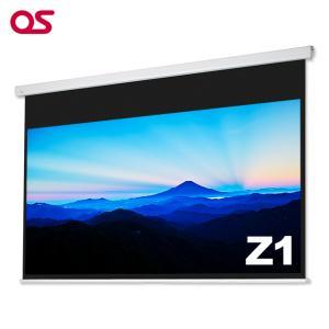【ステイホーム・期間限定特価キャンペーン】100インチ 電動 スクリーン OS オーエス Z1-10...
