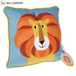 クッション/ライオン(LION) Rex LONDON やさしい表情のライオンが目を引くカラフルクリーチャーズシリーズのクッション|ehon-netcom