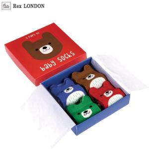 赤ちゃん靴下 妊娠祝い 出産祝い ロンドン生まれ ベビーソックス/ベアー Rex LONDON|ehon-netcom