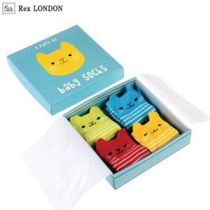 赤ちゃん靴下 妊娠祝い 出産祝い ロンドン生まれ ベビーソックス/ネコ Rex LONDON|ehon-netcom
