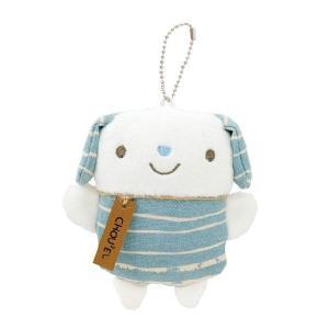 キーホルダー・シュシュエル(Blue) キーホルダー キャラクター 誕生日 お祝い 記念日 ぬいぐるみ キャラクター|ehon-netcom