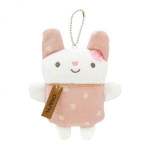 キーホルダー・シュシュフル(Pink) キーホルダー キャラクター 誕生日 お祝い 記念日 ぬいぐるみ キャラクター|ehon-netcom