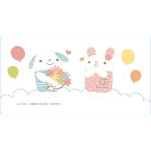 メッセージ絵本/あなたがいるから お友達 愛する人 お世話になった方 名入れ 誕生日 お祝い|ehon-netcom|12