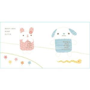 メッセージ絵本/あなたがいるから お友達 愛する人 お世話になった方 名入れ 誕生日 お祝い|ehon-netcom|06