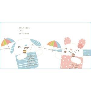 メッセージ絵本/あなたがいるから お友達 愛する人 お世話になった方 名入れ 誕生日 お祝い|ehon-netcom|08