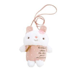 ポシェット・シュシュフル(Pink) ショルダー ポシェット キッズ 誕生日 お祝い 記念日 ぬいぐるみ キャラクター|ehon-netcom