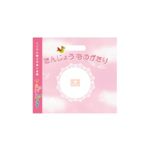 たんじょうものがたり/ピンク アルバムブック 誕生〜2、3ヵ月ぐらいの写真ですぐ作れるしかけ絵本 ベ...