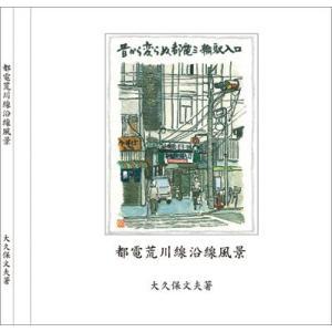 絵手紙 写真 手芸作品 書道 自分だけの作品集 オリジナルブックが作れる 趣味の作品集ブック/お仕立て券|ehon-netcom