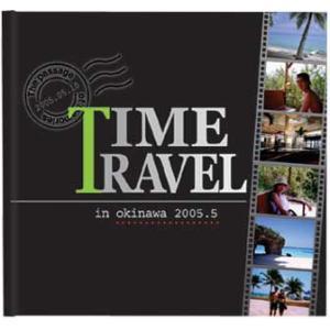 写真とコメントで作る 旅行記念アルバム 感動 旅の記録 絵本が作れる 旅行ブック/お仕立て券|ehon-netcom