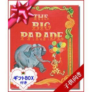ビッグパレード/絵本ギフトBOX付き あなたが絵本の主人公 世界でたった一冊のオーダーメイド絵本|ehon-netcom