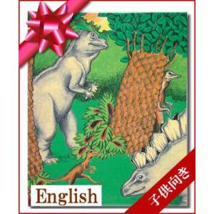 英語版「恐竜の国での冒険」オリジナル絵本 お誕生日プレゼント|ehon-netcom