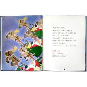 とっておきのプレゼント 子供向き/絵本ギフトB...の詳細画像5