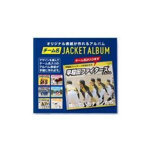 写真 アルバム 野球 サッカー  「チーム名ジャケットアルバム」フリー台紙タイプ|ehon-netcom