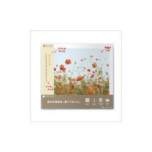 写真 アルバム おしゃれ オリジナル表紙のジャケットアルバム「シンプル」フリー台紙タイプ|ehon-netcom