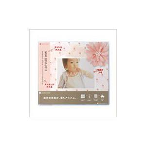 写真 アルバム おしゃれ オリジナル表紙のジャケットアルバム「コサージュ」フリー台紙タイプ|ehon-netcom