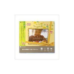 写真 アルバム おしゃれ オリジナル表紙のジャケットアルバム「リボン」フリー台紙タイプ|ehon-netcom