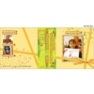 写真 アルバム おしゃれ オリジナル表紙のジャケットアルバム「リボン」フリー台紙タイプ|ehon-netcom|02