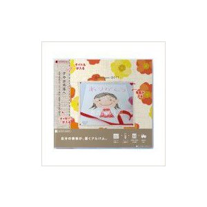 写真 アルバム おしゃれ オリジナル表紙のジャケットアルバム「ポピー」フリー台紙タイプ|ehon-netcom