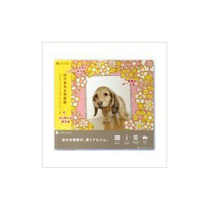 写真 アルバム おしゃれ オリジナル表紙のジャケットアルバム「フラワー」フリー台紙タイプ|ehon-netcom