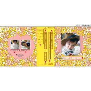 写真 アルバム おしゃれ オリジナル表紙のジャケットアルバム「フラワー」フリー台紙タイプ|ehon-netcom|02