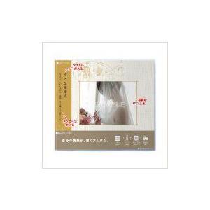写真 アルバム おしゃれ オリジナル表紙のジャケットアルバム「ローズ」フリー台紙タイプ|ehon-netcom