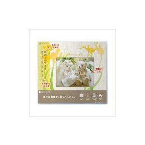 写真 アルバム おしゃれ オリジナル表紙のジャケットアルバム「野花」フリー台紙タイプ|ehon-netcom