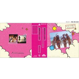 写真 アルバム おしゃれ オリジナル表紙のジャケットアルバム「コミック」フリー台紙タイプ|ehon-netcom|02
