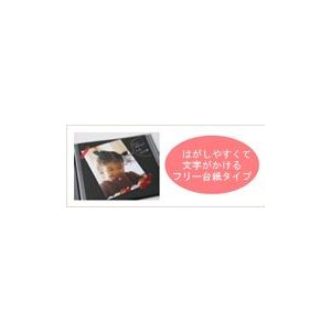 写真 アルバム おしゃれ オリジナル表紙のジャケットアルバム「コミック」フリー台紙タイプ|ehon-netcom|03
