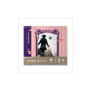 写真 アルバム おしゃれ オリジナル表紙のジャケットアルバム「額縁」フリー台紙タイプ|ehon-netcom