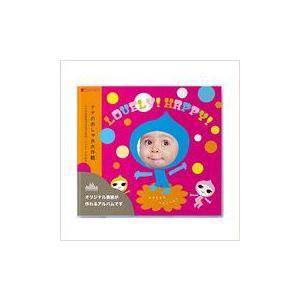 写真 アルバム おしゃれ オリジナル表紙のジャケットアルバム「くりずきん」フリー台紙タイプ|ehon-netcom