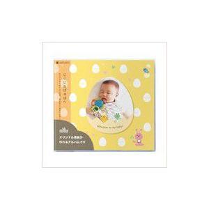 写真 アルバム おしゃれ オリジナル表紙のジャケットアルバム「たまご」フリー台紙タイプ|ehon-netcom