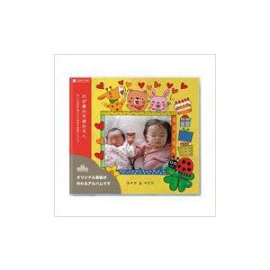写真 アルバム おしゃれ オリジナル表紙のジャケットアルバム「アニマル」フリー台紙タイプ|ehon-netcom