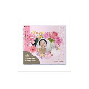 写真 アルバム おしゃれ オリジナル表紙のジャケットアルバム「フラワーハート」フリー台紙タイプ|ehon-netcom