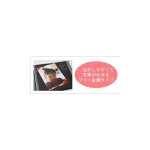 写真 アルバム おしゃれ オリジナル表紙のジャケットアルバム「フラワーハート」フリー台紙タイプ|ehon-netcom|03