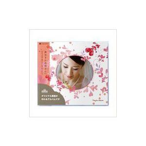 写真 アルバム おしゃれ オリジナル表紙のジャケットアルバム「スイートハート」フリー台紙タイプ|ehon-netcom