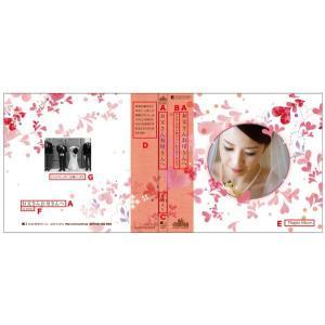 写真 アルバム おしゃれ オリジナル表紙のジャケットアルバム「スイートハート」フリー台紙タイプ ehon-netcom 02