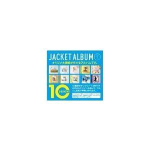 写真 アルバム おしゃれ オリジナル表紙のジャケットアルバム「選べるデザインvol.1」フリー台紙タイプ|ehon-netcom