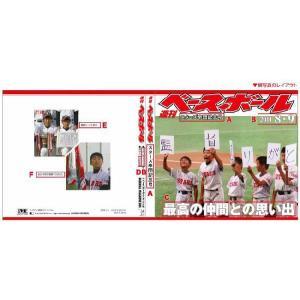 写真 アルバム 野球 オリジナル表紙のマガジンアルバム「週刊ベースボール」フリー台紙タイプ|ehon-netcom|04