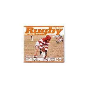 写真 アルバム ラグビー オリジナル表紙のマガジンアルバム「ラグビーマガジン」フリー台紙タイプ|ehon-netcom