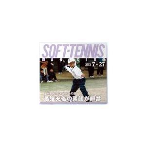 写真 アルバム テニス オリジナル表紙のマガジンアルバム「ソフトテニスマガジン」フリー台紙タイプ|ehon-netcom