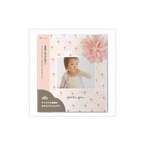 写真 アルバム おしゃれ オリジナル表紙のジャケットアルバム「コサージュ」ポケットタイプ|ehon-netcom