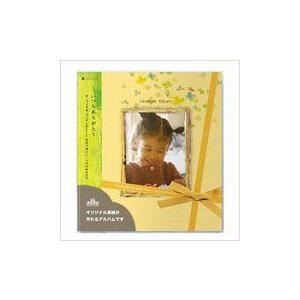 写真 アルバム おしゃれ オリジナル表紙のジャケットアルバム「リボン」ポケット|ehon-netcom