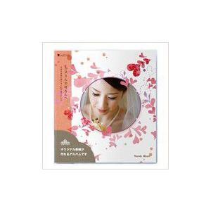 写真 アルバム おしゃれ オリジナル表紙のジャケットアルバム「スイートハート」ポケットタイプ|ehon-netcom