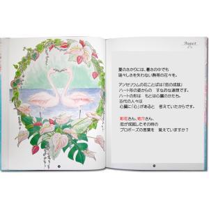 アニバーサリーリース/メッセージカード付き 結婚記念 結婚祝い 世界でたった一冊のオーダーメイド絵本|ehon-netcom|12