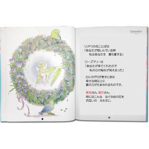 アニバーサリーリース/メッセージカード付き 結婚記念 結婚祝い 世界でたった一冊のオーダーメイド絵本|ehon-netcom|14
