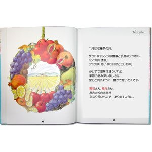 アニバーサリーリース/メッセージカード付き 結婚記念 結婚祝い 世界でたった一冊のオーダーメイド絵本|ehon-netcom|16