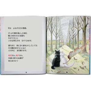アニバーサリーリース/メッセージカード付き 結婚記念 結婚祝い 世界でたった一冊のオーダーメイド絵本|ehon-netcom|17